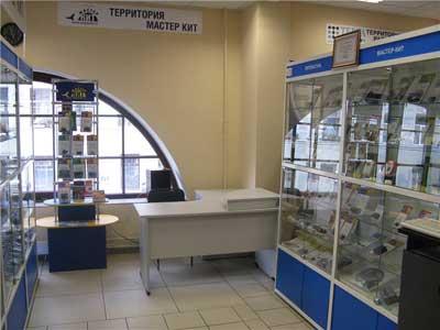 Магазин электроники петербург