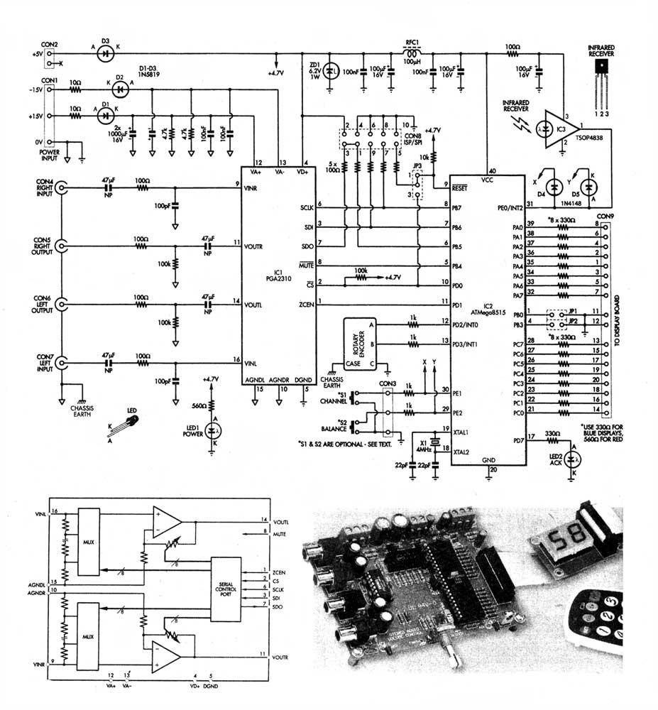 схема электроудочки нашим контроллере