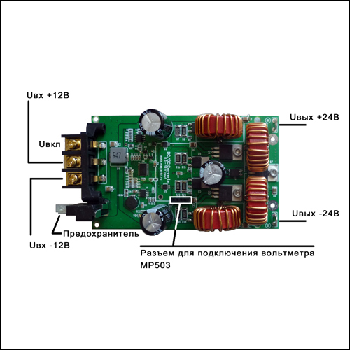 """...есть разъем с маркировкой  """"6.8 V """". С него можно снять напряжение 5В / 100мА для питания возможных схем..."""
