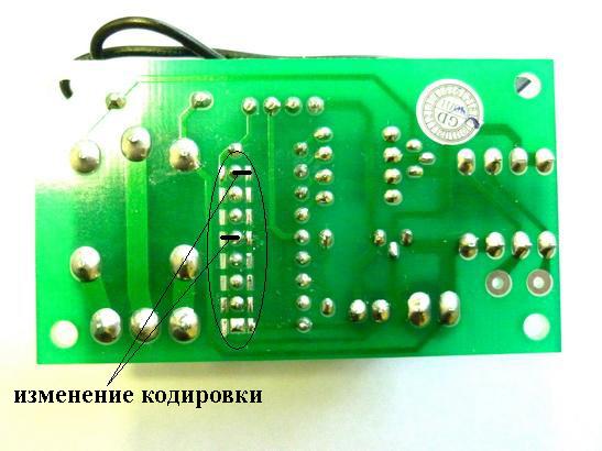 MP912 Приемник для пульта ДУ 433 МГц MP910 (триггер, одно реле) - Мастер Кит.